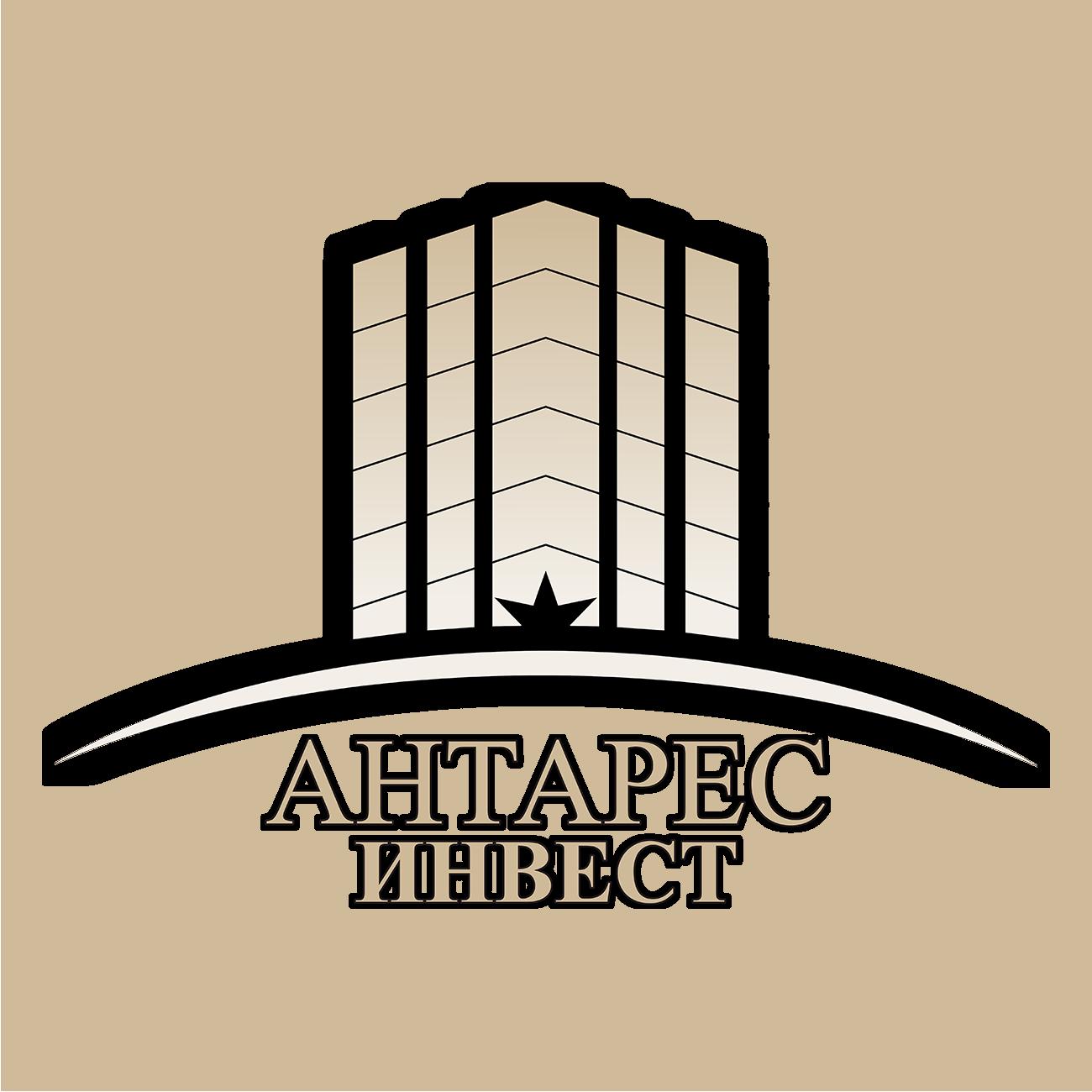 антарес-лого